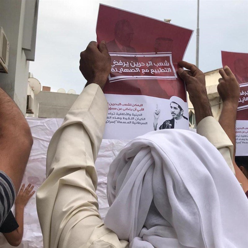 تظاهرات گسترده بحرینیها در جمعه خشم + تصاویر