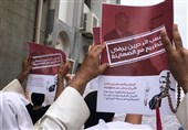 اعتراضات مستمر مردم بحرین در سایه ادامه سرکوبگری آل خلیفه