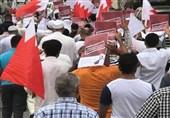 تظاهرات فی البحرین تضامنا مع الشیخ سلمان ورفضا للتطبیع مع العدو