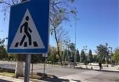 وزنهبرداری قهرمانی جهان| اختلاف فاحش قیمت دلار در کشور «ممنوعها» با حضور دانشمندان ایرانی!