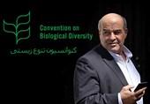 کهرم: وزارت جهاد چه میداند تنوع زیستی چیست؟
