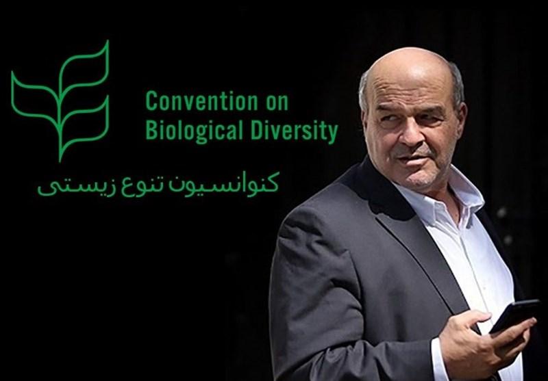 کهرم: وزارت جهاد چه میداند تنوع زیستی چیست؟ ,