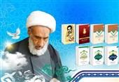 7 کتاب آیتالله احمد بهشتی در فسا رونمایی میشود