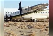 پی آئی اے کا طیارہ بڑے حادثہ سے بال بال بچ گیا
