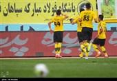 اصفهان  برتری سپاهان در مصاف دوستانه با سپاهان نوین