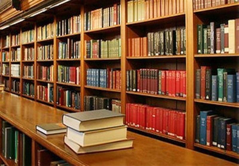 کتابخانه شهدای مدافع حرم در مشهد به بهره برداری رسید