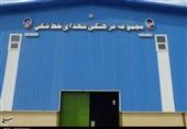 اصفهان| کنگره ملی سرداران و 1400 شهید شهرستان فلاورجان برگزار میشود