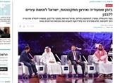 رسانههای اسرائیلی در یک نگاه|هراس از افزایش نفوذ ایران