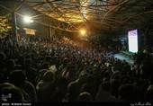 تماشای بازی فینال جام ملت های آسیا در پارک لاله تهران