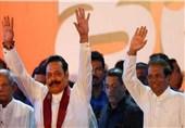سری لنکا میں پارلیمنٹ تحلیل، پانچ جنوری کو انتخابات ہوں گے