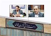 جدیترین گزینههای استانداری خراسان شمالی چهکسانی هستند؟/ خبری از گزینههای بومی نیست