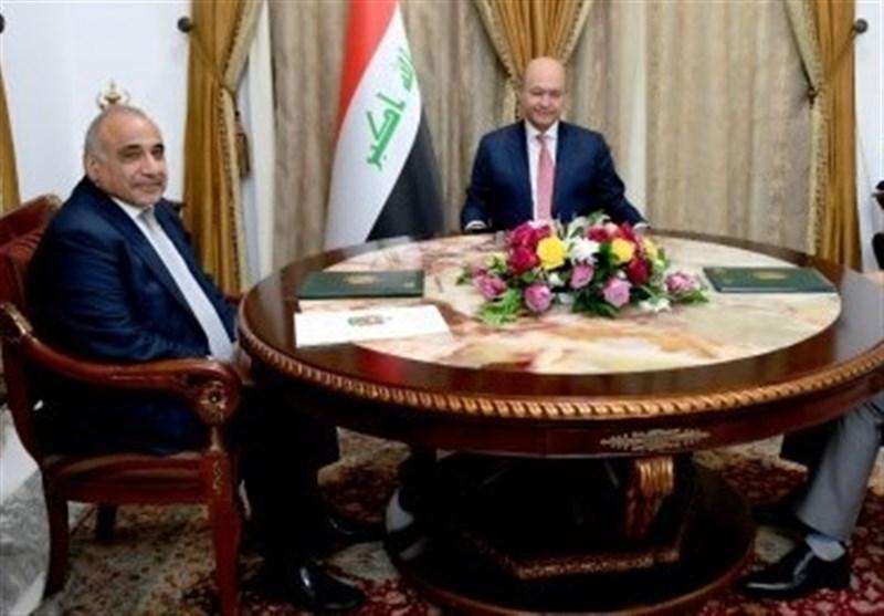 رایزنی صالح و عبدالمهدی برای تکمیل کابینه عراق