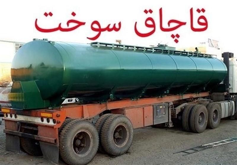 قاچاق سوخت به افغانستان معضل جدی سیستان و بلوچستان است
