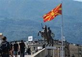 مقدونیه: بهزودی به ناتو و اتحادیه اروپا ملحق میشویم