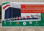 اجلاس دبیران کل کشورهای عضو آیسسکو در شیراز آغاز شد