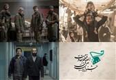 معرفی فیلمهای سینمایی و مستند ایرانی راه یافته به بخش بینالملل جشنواره مقاومت