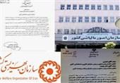 افزایش حقوق کارمندان 2 دستگاه دولتی مجدد به جریان افتاد +سند