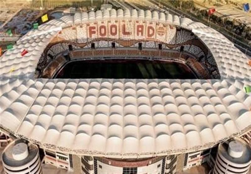 فولاد آرهنا؛ نامزد زیباترین ورزشگاه جهان در سال 2018
