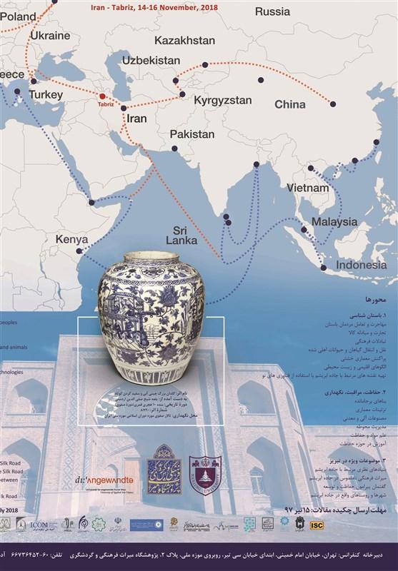 جاده 7هزارکیلومتری راه ابریشم با خاک ژئوپولیتیک ایران سود تجاری و فرهنگی دارد