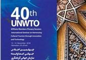 همدان| فرهنگ گردشگری جایگزین توجه به اقتصاد گردشگری شود