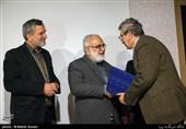 فیلم/آئین تجلیل از واقفان آستان قدس رضوی استان تهران
