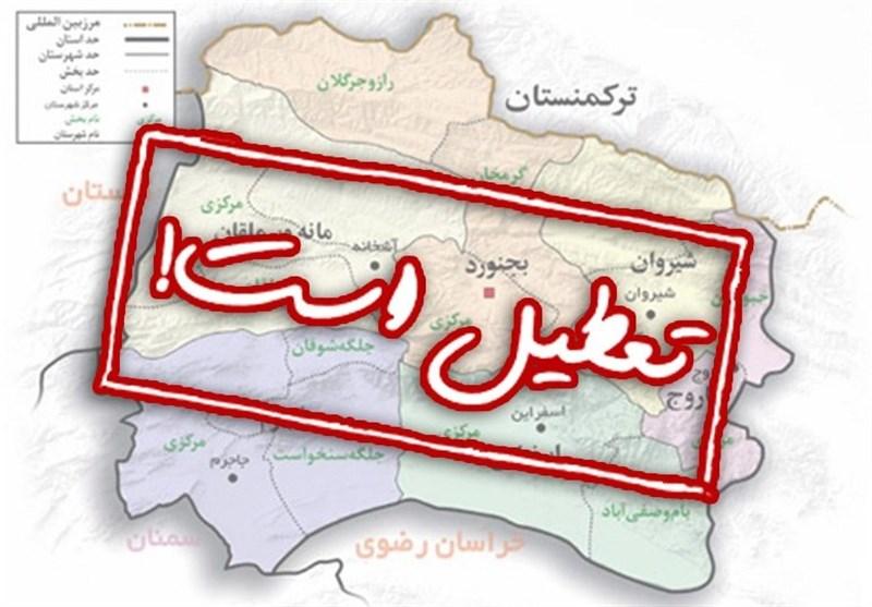 ادارات استان کردستان امروز ساعت 13 تعطیل میشود