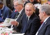 سوریه و پیمان موشکی موضوع گفتوگوی ضیافت شام پاریس