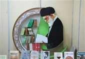کتابهای تقریظی مقام معظم رهبری در غرفه حوزه هنری استان کرمان در نمایشگاه کتاب عرضه میشود