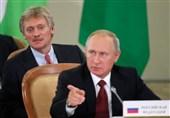 کرملین: عدم اعتماد بین روسیه و آمریکا در حال افزایش است
