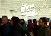 پردیس سینمایی چارسو میزبان جشنواره «سینماحقیقت» شد
