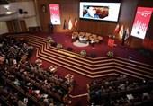 همایش بین المللی «سینما در عصر دیجیتال» افتتاح شد