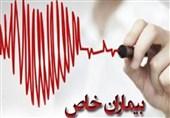 مرکز جامع بیماران خاص گلستان افتتاح شد