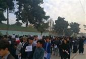 انفجار در تظاهرات ضد دولتی کابل
