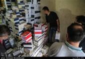 اختصاصی تسنیم/ کشف یک انبار بزرگ کتاب قاچاق کنار کتابفروشیهای تهران