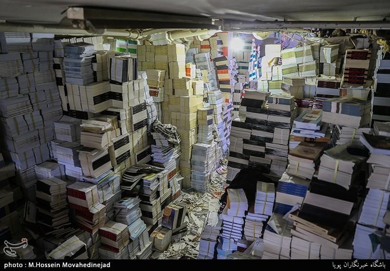 کشف 4 هزار کتاب غیرمجاز از کتابفروشیهای خیابان انقلاب