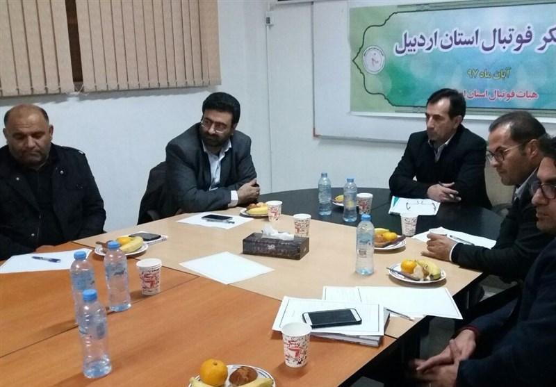توسعه فوتبال استان اردبیل با جذب اسپانسر قوی محقق میشود