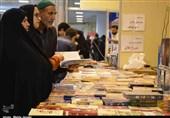 نمایشگاه بزرگ کتاب هفته بسیج در بوشهر افتتاح شد