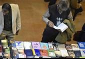 نماهنگ قاصدک برای هفته کتاب منتشر شد