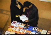 نمایشگاه کتاب گیلان از شنبه 26 آبان در رشت آغاز میشود