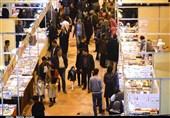 130 میلیون تومان یارانه خرید کتاب در نمایشگاه کتاب کرمان توزیع میشود