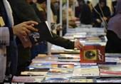 تمامی کتب نمایشگاه کتاب مشهد با 40 درصد تخفیف عرضه میشود