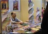 باشگاه کتابخوانی در زندان کاشان راه اندازی میشود