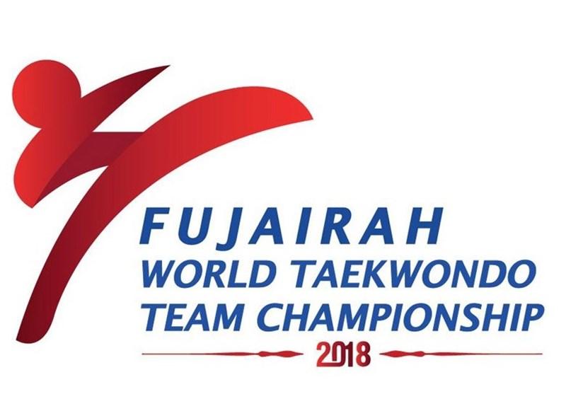 جامجهانی تکواندو| دومین پیروزی شهرداری ورامین مقابل چین/ ازبکستان آخرین ایستگاه