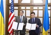 تلاش مشترک آمریکا-اوکراین برای مقابله با تحقق خط لوله «جریان شمالی-2»