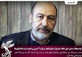توضیحات مدیر دبیرخانه جشنواره فیلم فجر درباره آخرین وضعیت ثبت نام فیلمها