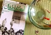 شش چاپ در ششماه برای «اردوگاه اطفال»