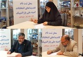 ثبتنام پولادگر، اللهکرمی و باغستانی در انتخابات کمیته ملی پارالمپیک