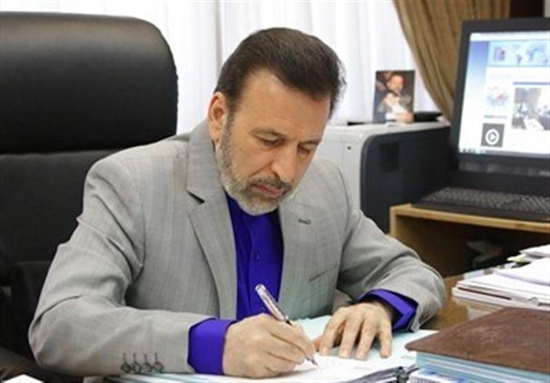 نامه رئیس دفتر رئیسجمهور به سازمان اداری و استخدامی درباره اعمال مدارک تحصیلی بالاتر