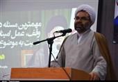 بیش از 7000 رقبه از موقوفات استان کرمان سنددار شد