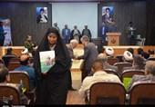 همایش یاوران وقف در کرمان به روایت تصویر
